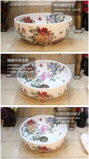 35センチ白牡丹の花の洗面台手作りラバボ洗面台芸術的なバスルームのシンクカウンターセラミックボウルシンク